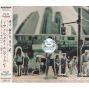 Nier Tribute Album - Echo (Japan)