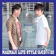 Maemaji Life Style 02 [CD+CD-ROM] (Japan)