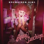 Unchained Girl (Japan)