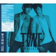 Tone [CD+DVD Jacket Type B] (Japan)