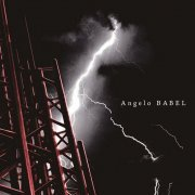 Babel [CD+DVD Limited Edition Type B] (Japan)
