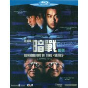 Running Out Of Time Series [2Blu-ray] (Hong Kong)