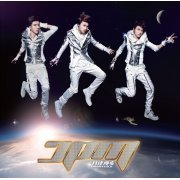 Moon Walk [Limited Edition Version B] (Hong Kong)