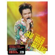 Jam Wild Dreams [2CD+DVD+MV] (Hong Kong)