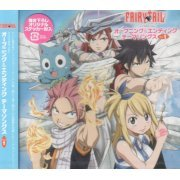 Fairy Tail Opening & Ending Theme Songs Vol.1 (Japan)