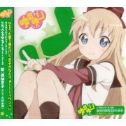 Yuruyuri No Uta Series 03 Miracle Yurukuru 1 2 3 (Japan)