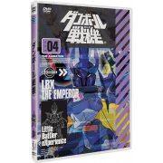 The Little Battlers / Danball Senki Vol.4 (Japan)