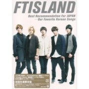 Ftisland Best Recommendation For Japan - Our Favorite Korean Songs [Limited Edition] (Japan)