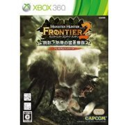 Monster Hunter Frontier Online (Forward.2 Premium Package) (Japan)