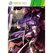 Muv-Luv Alternative (Japan)