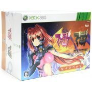 Muv-Luv [Twin Pack] (Japan)