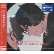 Blue Exorcist / Ao No Exorcist Original Soundtrack 2 (Japan)