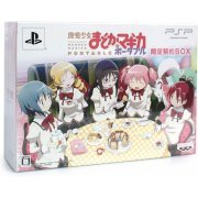 Puella Magi Madoka Magica Portable [Limited Edition] (Japan)