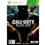 Call of Duty: Black Ops (Subtitled Edition) (Best Version) (Japan)