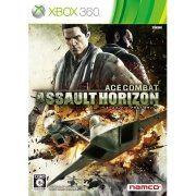 Ace Combat: Assault Horizon (Japan)