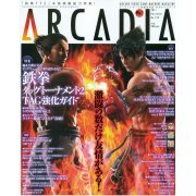 Arcadia Magazine [December 2011] (Japan)