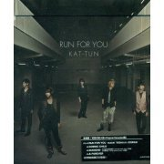 Run For You [First Press] (Hong Kong)