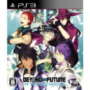 Beyond the Future Fix: The Time Arrow (Japan)