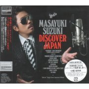 Discover Japan [CD+DVD Limited Edition] (Japan)
