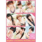 Alohalo 5 Morning Musume (Japan)