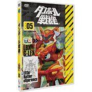 The Little Battlers / Danball Senki Vol.5 (Japan)