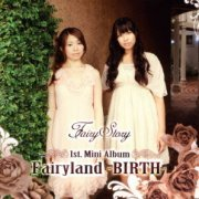 Fairyland-birth (Japan)