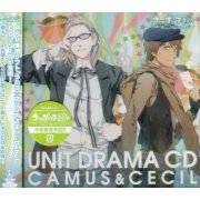 Uta No Prince Sama Debut Unit Drama CD Camus & Cecil (Japan)