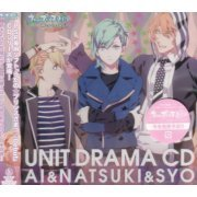 Uta No Prince-sama Debut Unit Drama CD Ai & Natsuki & Sho (Japan)