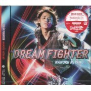Dream Fighter (Japan)