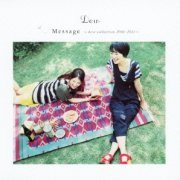 Message - Best Collection 2006-2011 (Japan)