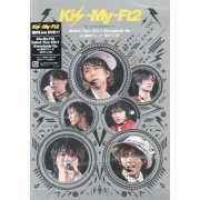 Kis-My-Ft2 Debut Tour 2011 Everybody Go At Yokohama Arena 2011.7.31 (Japan)