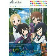 A Channel Official Guide Book - Colorful Days Collection (Japan)