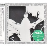 No.6 Original Soundtrack 2 (Japan)