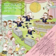 Good Times DVD - The Best Live Performance 2001-2011 [Limited Edition] (Japan)