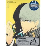 Persona 4 1 [Blu-ray+CD Limited Edition] (Japan)