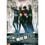Amnesia Official Visual Book (Japan)
