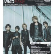 Fake [CD+DVD Limited Edition Type A] (Japan)