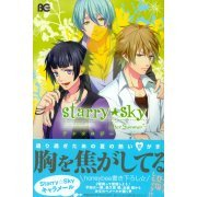 Starry Sky After Summer Anthology (Japan)