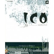 ICO Official Guide Book (Japan)