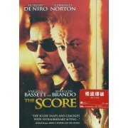 The Score (Hong Kong)