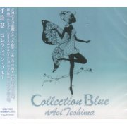 Collection Blue (Japan)