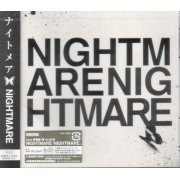 Nightmare [Type C] (Japan)