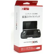 Nintendo 3DS Expansion Slide Pad (Japan)