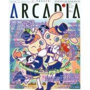 Arcadia Magazine [February 2012] (Japan)