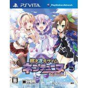 Chou Tsugitsugimono Game Neptune Re:Birth1 (Asia)