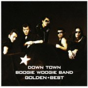 Golden Best: Downtown Boogie Woogie Band (Japan)