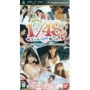 AKB1/48: Idol to Guam to Koishitara... (Asia)