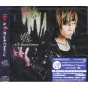 Chou [CD+DVD Limited Edition Jacket A] (Japan)