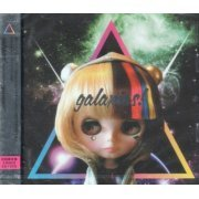 Galaxias [CD+DVD Limited Edition] (Japan)