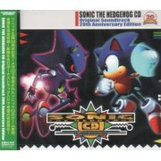 Sonic The Hedgehog CD Original Soundtrack 20th Anniversary Edition (Japan)
